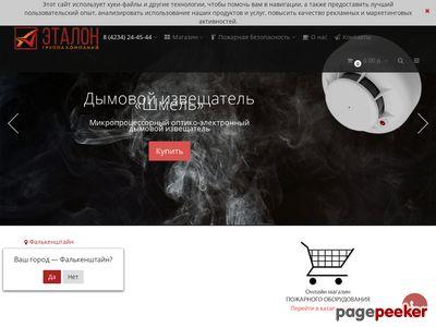 01etalon.ru