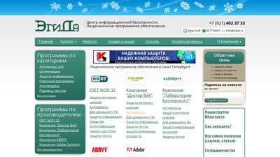 03pk.ru