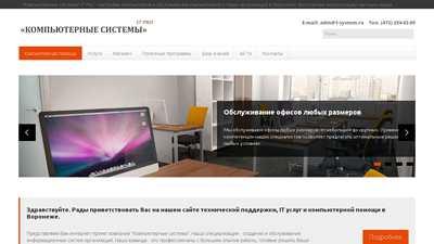 1-system.ru