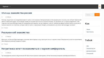 1cha.ru
