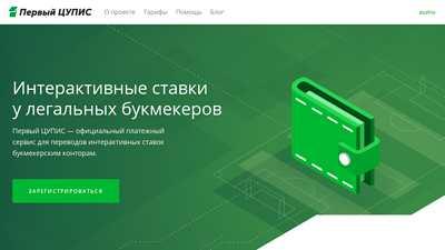 1cupis.ru