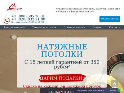 33stroi.ru