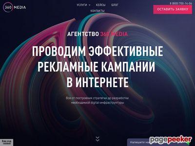 360-media.ru