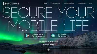 360safe.com
