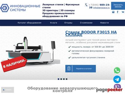3dprint-samara.ru