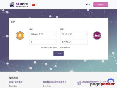 501btc.com
