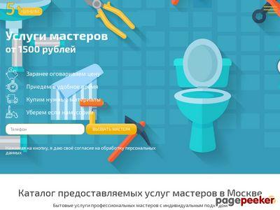 5vodnom.ru