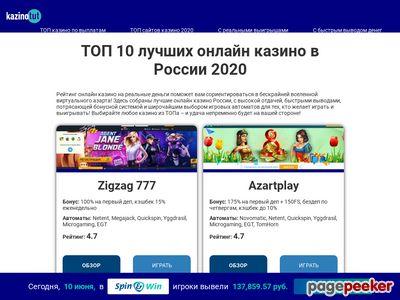 777igrovyeavtomaty.net
