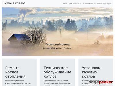 7kw.ru