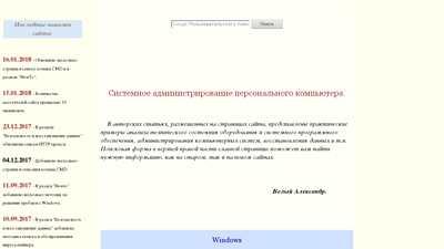 ab57.ru