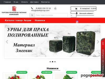 abelitgroup.com