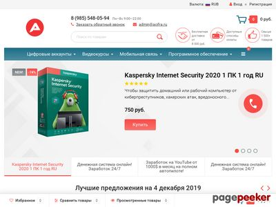 acifra.ru