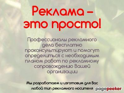 ad38.ru