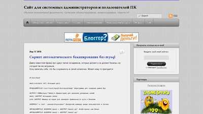 admin-vestnik.ru