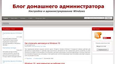adminhome.ru