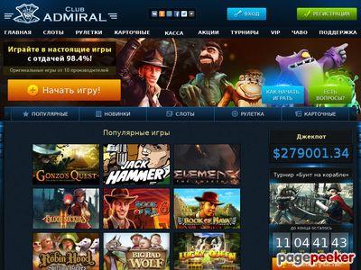 admiralclub.online