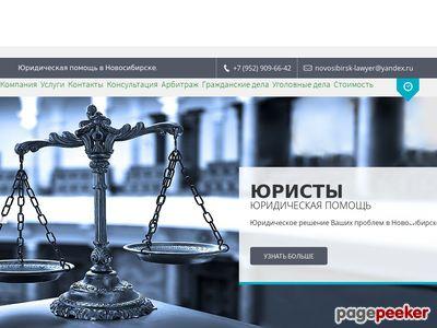 advocate-novosibirsk.com