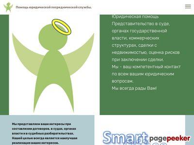 advocatte.ru