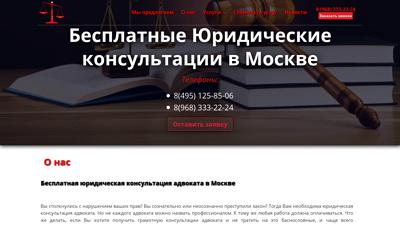 advokatymoskvy1.ru