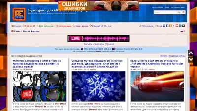 aeplug.ru
