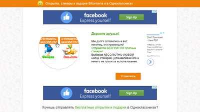 aesmiles.ru
