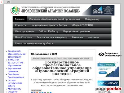 agrocollege75.ru