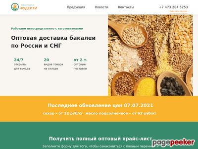 agroholding-foodcity.ru