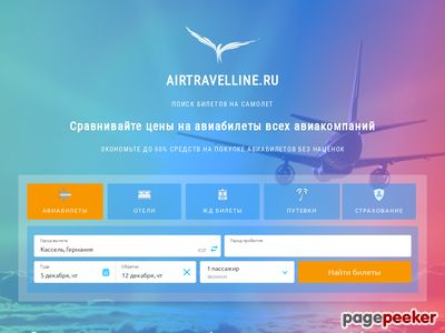 airtravelline.ru