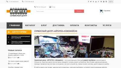 aitimo.ru