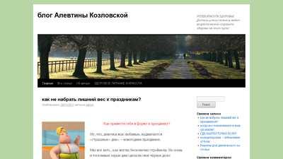 alevtinahelp.ru
