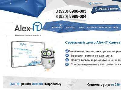 alexzsoft.ru