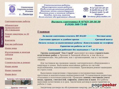 alimpik.ru