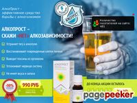 alkogol.my-onlines.org