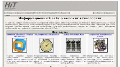all-ht.ru