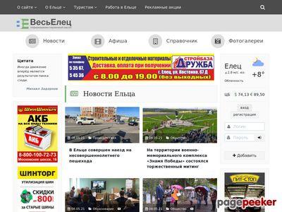 allelets.ru