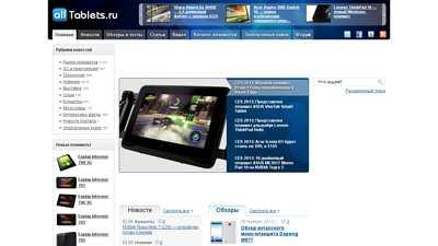 alltablets.ru