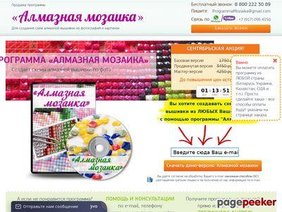almaznaja-mozaika.ru
