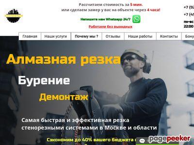 almazproflider.ru