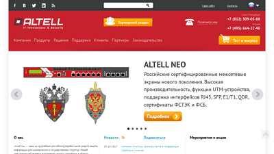 altell.ru