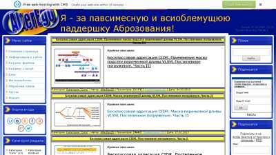 alterego.ucoz.org
