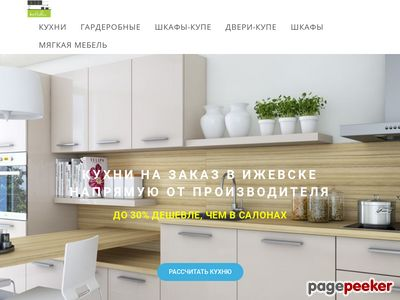 alterra-mebel.ru