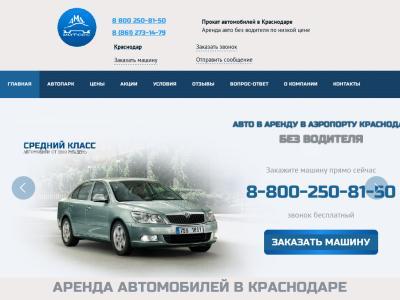 amd-motors.ru