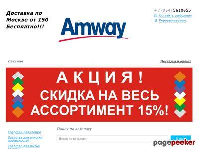 amwayzakaz24-msk.ru