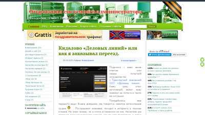 andercomp.ru