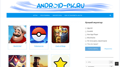 android-pk.ru