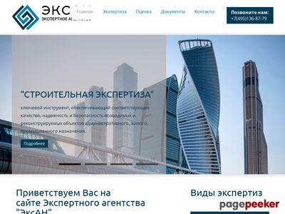 aneksan.ru