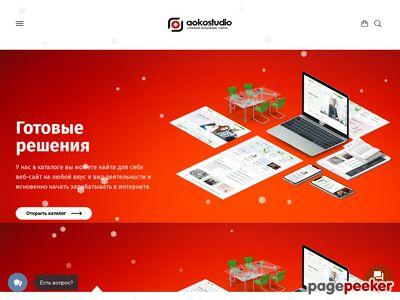 aokostudio.ru