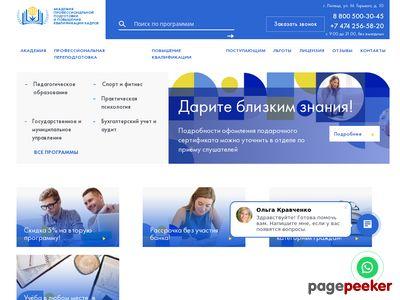 appkk.ru