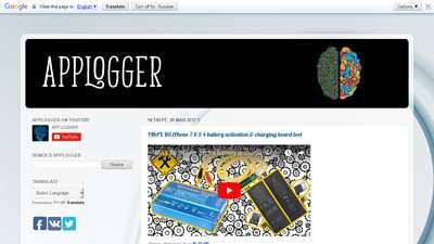 applogg.blogspot.ru