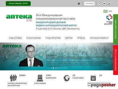 aptekaexpo.ru
